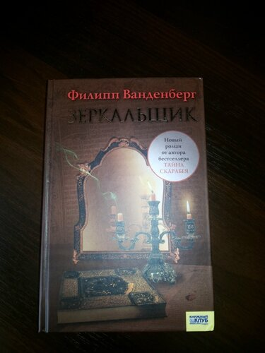 http://img-fotki.yandex.ru/get/6726/58279622.e/0_e5a8e_ec566b19_L.jpg