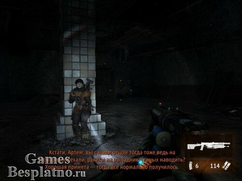 Метро 2033: Луч надежды / Metro: Last Light Complete Edition