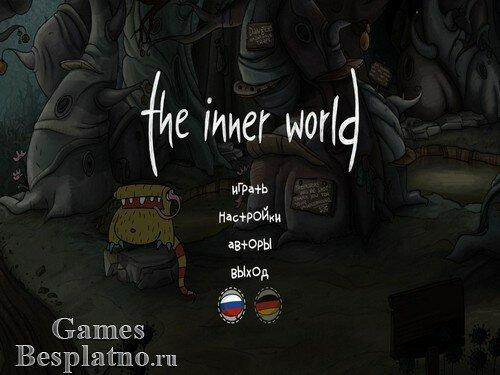 The Inner World / Внутренний Мир [GOG]