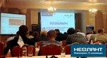 НЕОЛАНТ на конференции Intergraph 18-19 сентября 2013