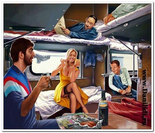 секс поезд фота