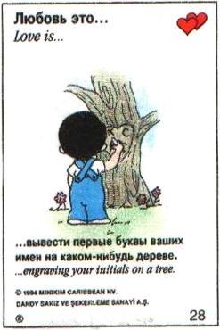 http://img-fotki.yandex.ru/get/6726/97761520.f8/0_80609_fbde0303_orig.jpg