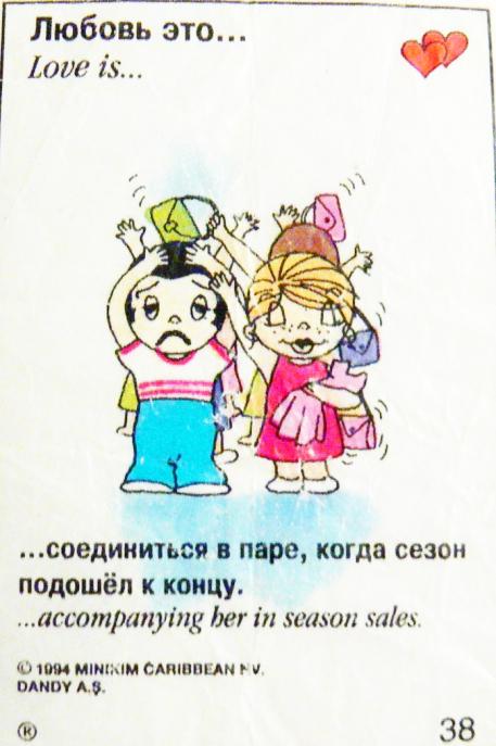 http://img-fotki.yandex.ru/get/6726/97761520.f8/0_80619_32fd98a4_orig.jpg
