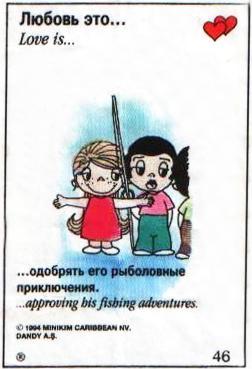http://img-fotki.yandex.ru/get/6726/97761520.f8/0_8061b_363e6833_orig.jpg