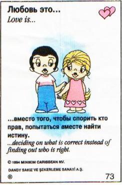 http://img-fotki.yandex.ru/get/6726/97761520.f9/0_80637_ac9c82b2_orig.jpg