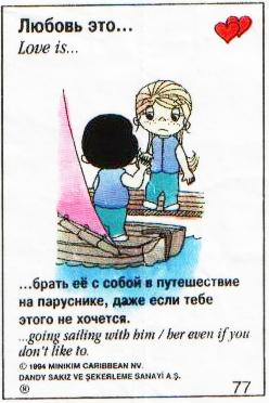 http://img-fotki.yandex.ru/get/6726/97761520.f9/0_8063b_b6890ba9_orig.jpg