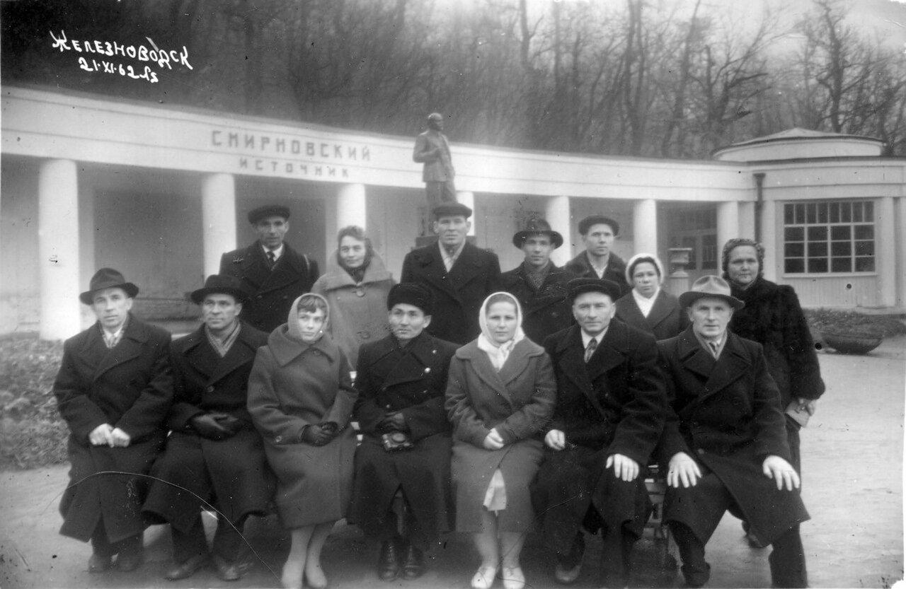 Железноводск. 21.11.1962