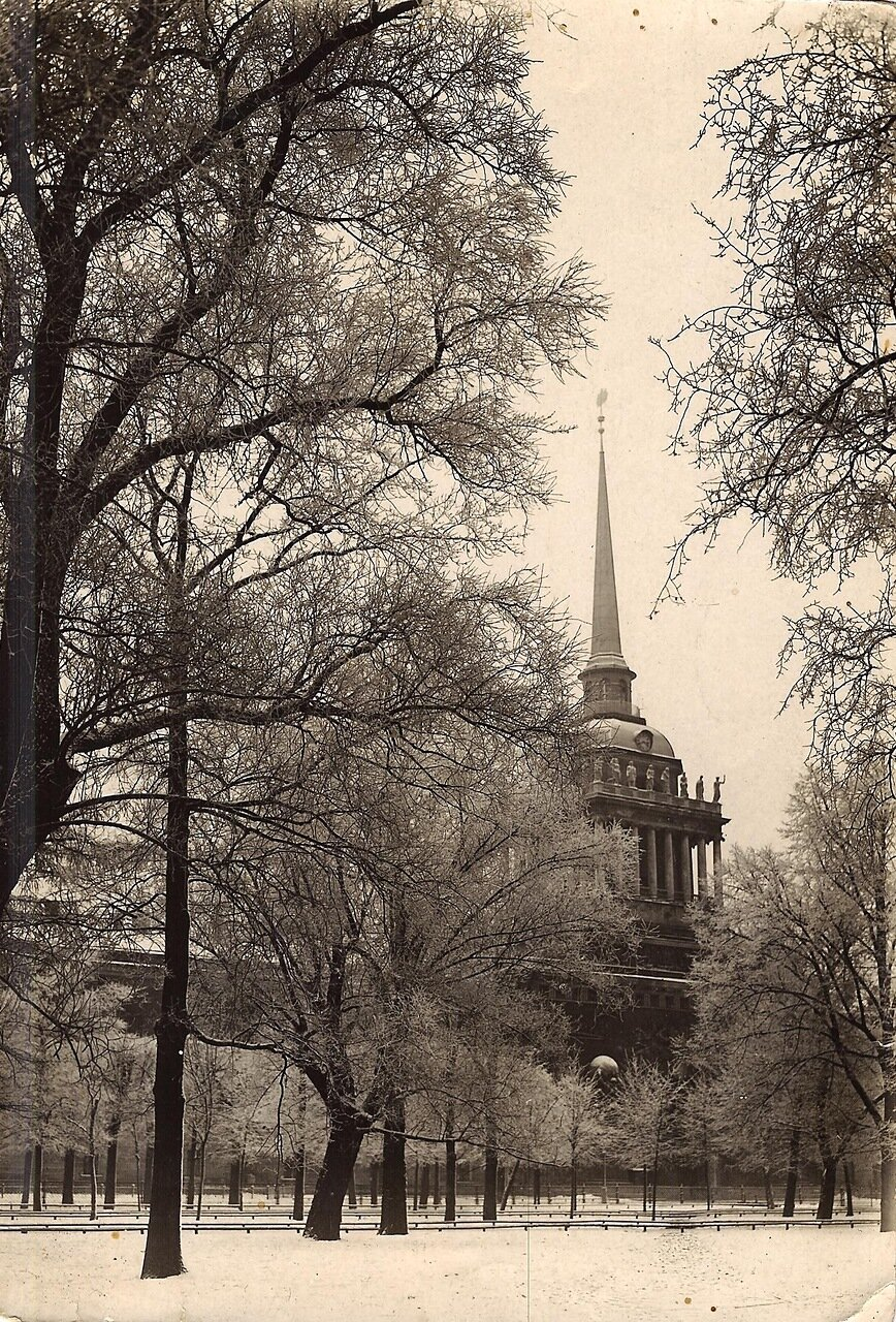 Сад Трудящихся им. М. Горького.1948г.