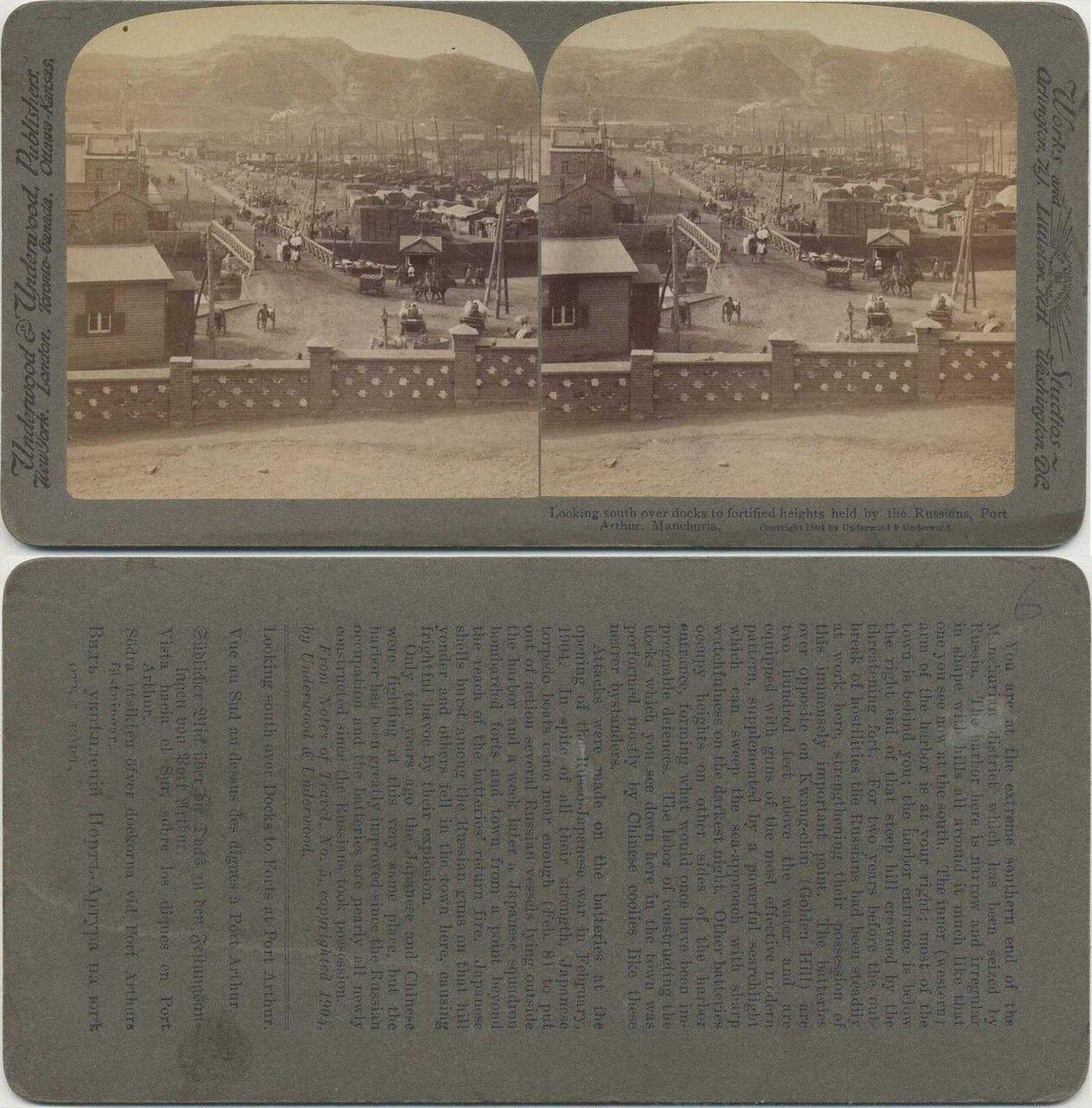 Русско-Японская война. Вид укреплений порт-Артура