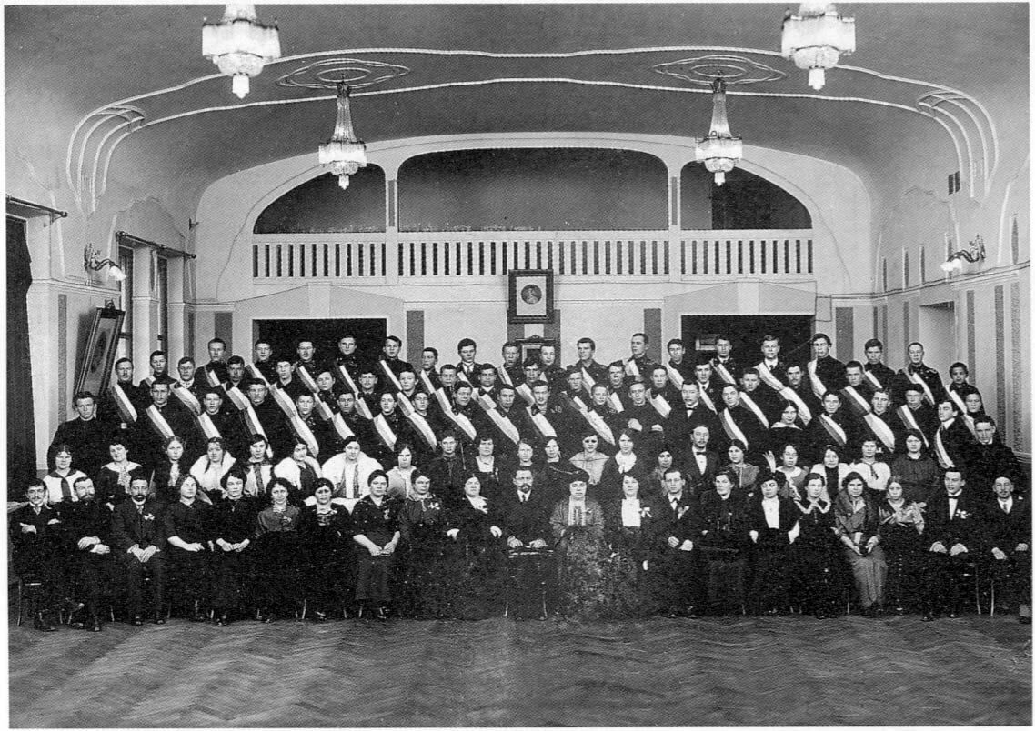 Архангельск. Члены Комитета общественной безопасности. 1917