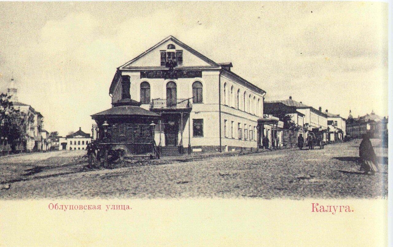 Облуповская улица