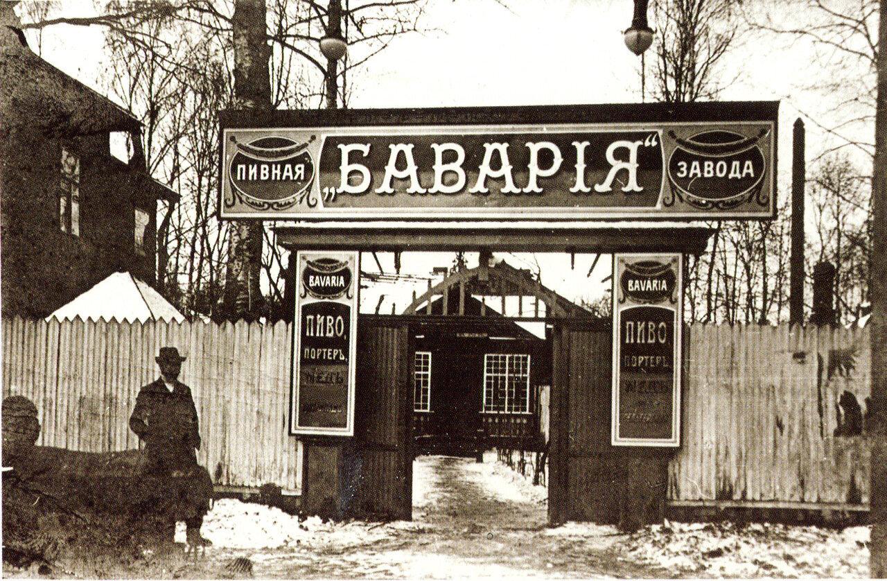 Пивная завода Бавария