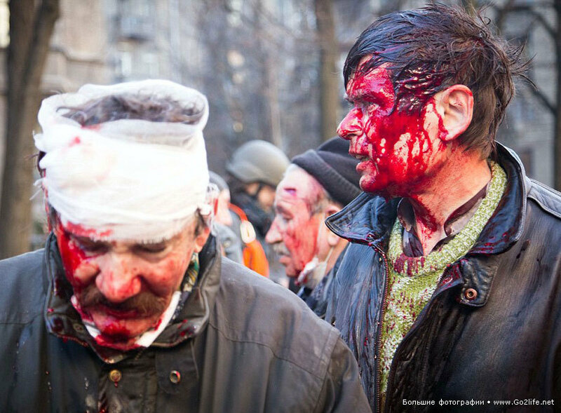 #Евромайдан