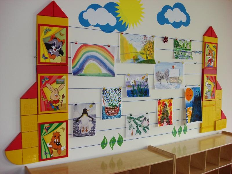 Стенд для детских рисунков