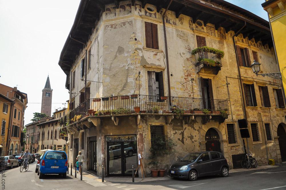 Verona-(18).jpg