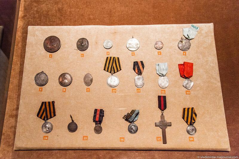 Медали участников сражений и военных кампаний за 1703 – 1829 годы