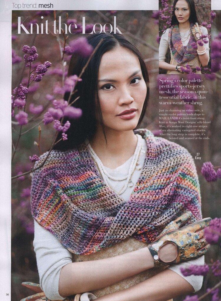 Vogue Knitting International - Spring/Summer 2014