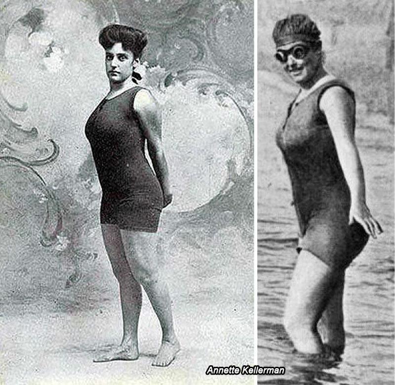 костюм купальный