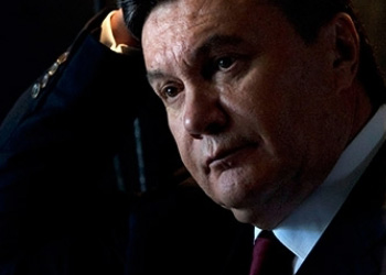 Опубликован список экс-чиновников Украины, чьи счета заморозит ЕС