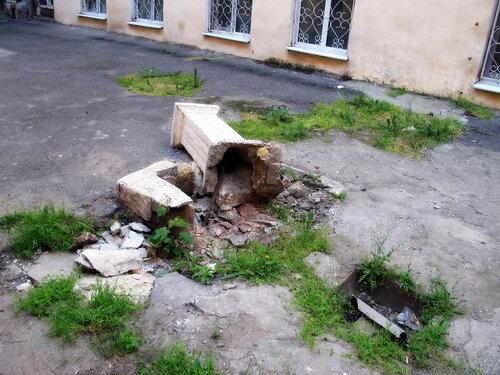 Софиевский