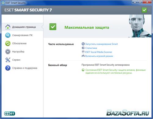 ESET NOD32 Smart Security 7.0.302.26 Final