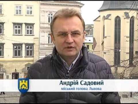 Мэр Львова Андрей Садовой обратился к жителям юго-восточных областей Украины и Крыма.