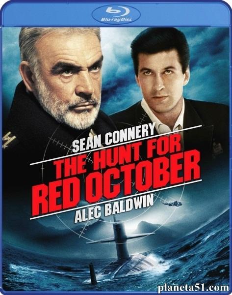 Охота за «Красным Октябрем» / The Hunt for Red October (1990/HDRip)