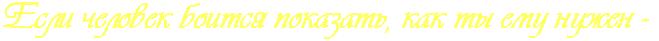 http://img-fotki.yandex.ru/get/6727/176466128.7e/0_cfa4d_f84b4674_orig