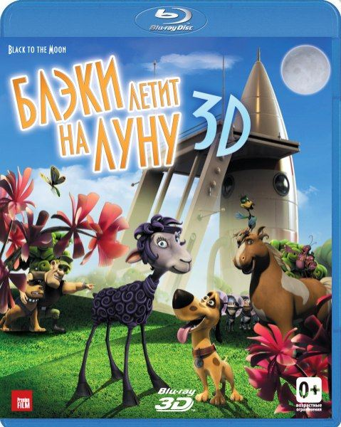 Блэки летит на Луну / Black to the Moon 3D (2013) HDRip + DVDRip