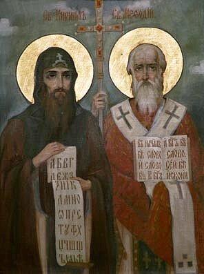 Равноапостольные Кирилл и Мефодий, учители Словенские