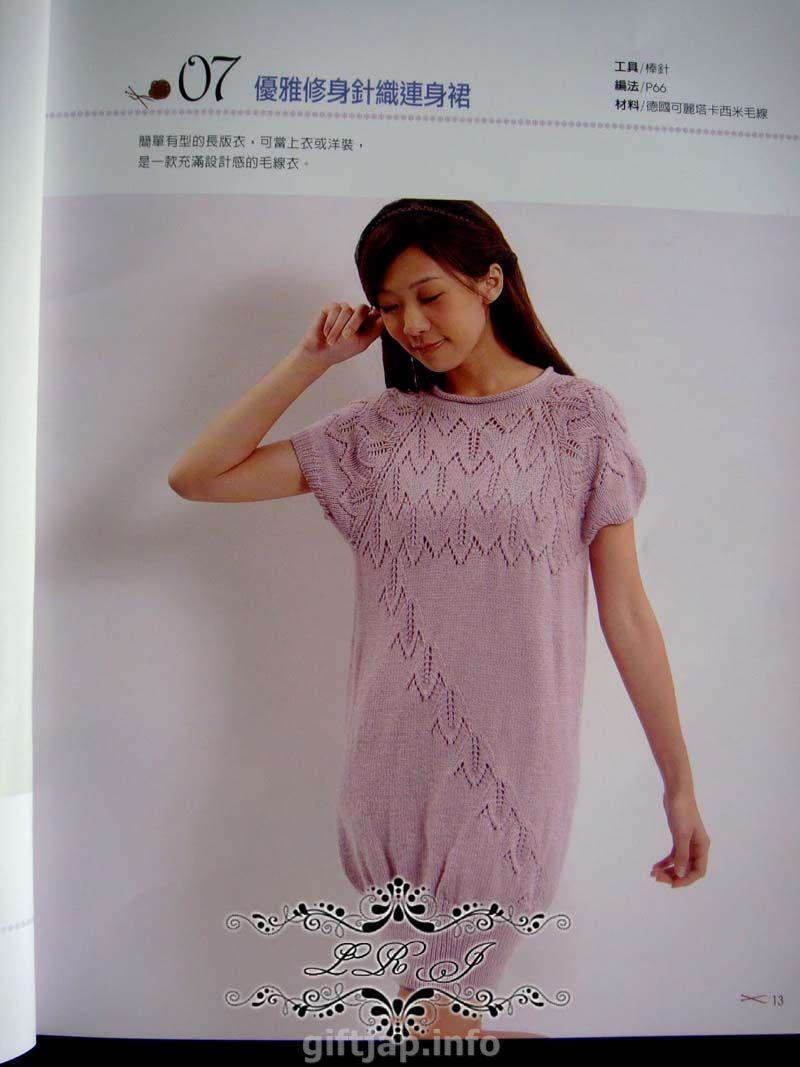 Платье реглан вязаное сверху вниз 8