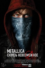 Metallica: Сквозь невозможное / Metallica Through the Never (2013/BDRip/HDRip/3D)
