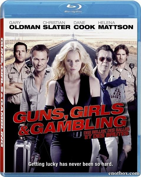 Пушки, телки и азарт / Guns, Girls and Gambling (2012/BDRip/HDRip)