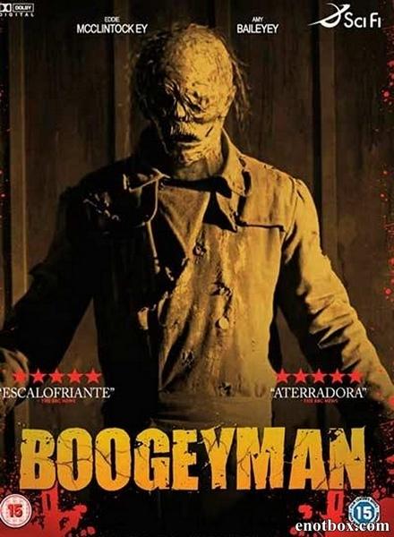 Бугимен / Boogeyman (2012/HDTV/HDTVRip)