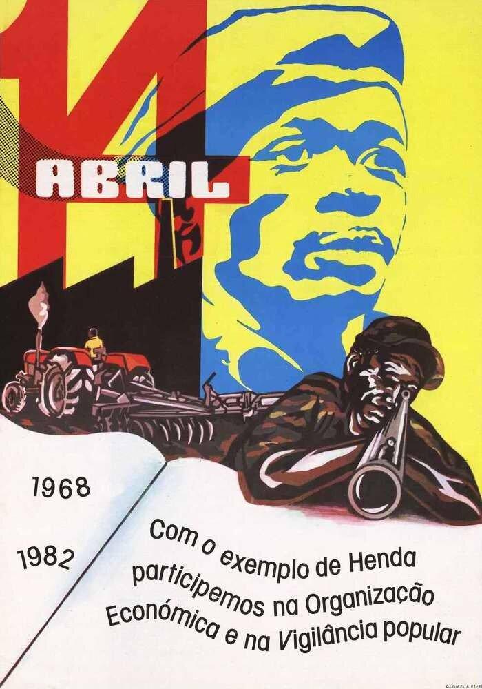 14 апреля (День молодежи Анголы)- Заниматься укреплением экономики и проявлять революционную бдительность