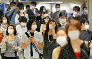 грипп в Японии.jpg