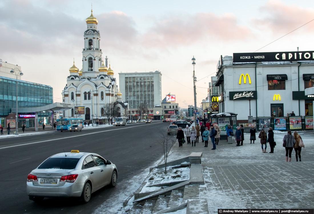Церковь Большой Златоуст в центре Екатеринбурга
