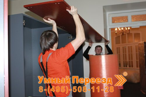 офисный переезд по Москве - Apoi.ru