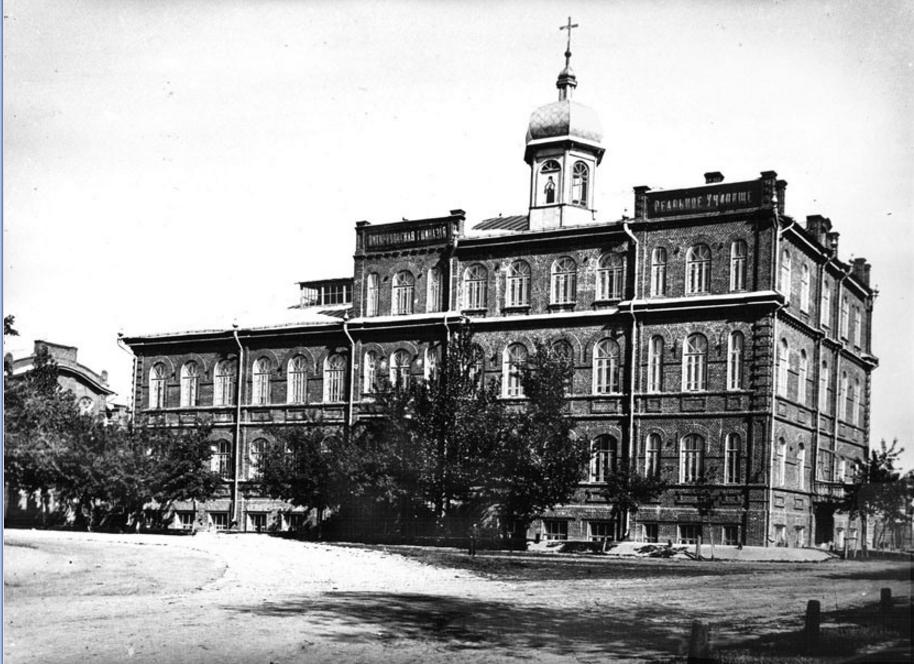 Питиримовское реальное училище
