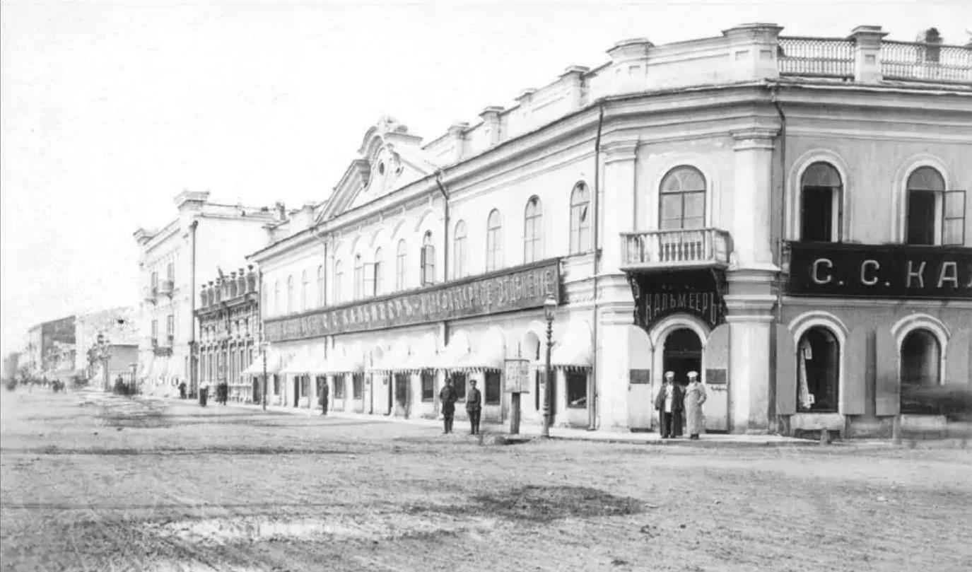 Магазин купца С. С. Кальммера на Большой улице