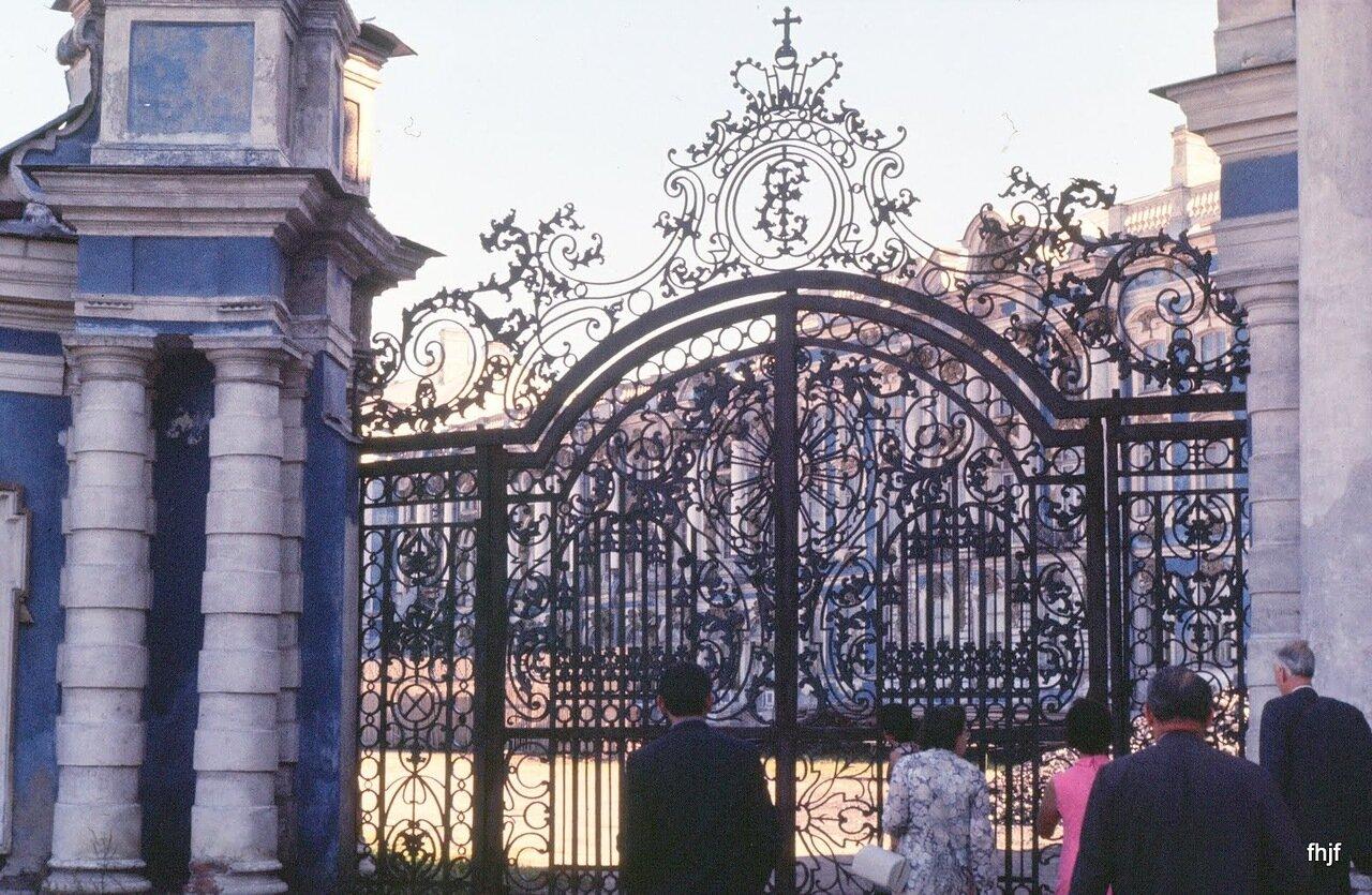Gate with E - Ektachrome