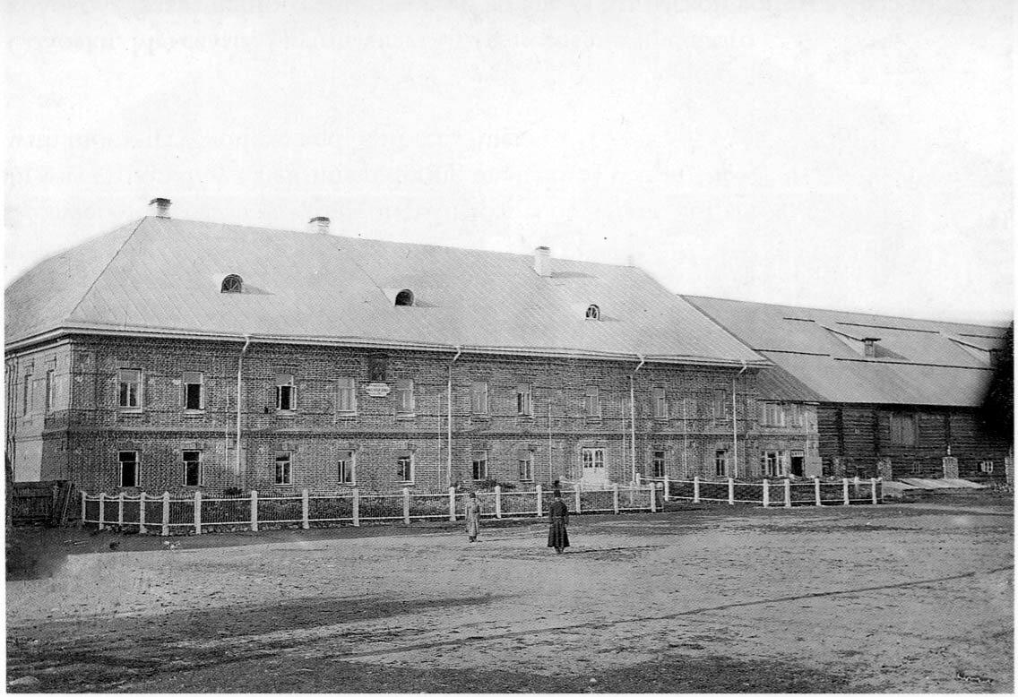 Соловецкий монастырь. Млечный дом. 1908-1910