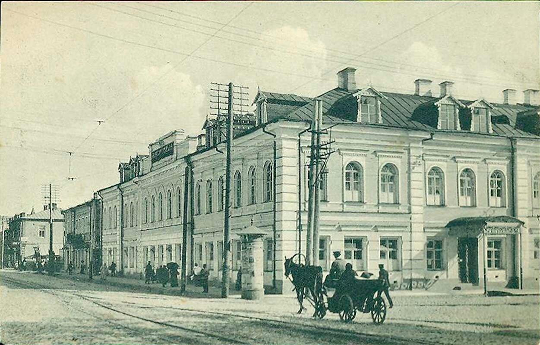 Женская Мариинская гимназия