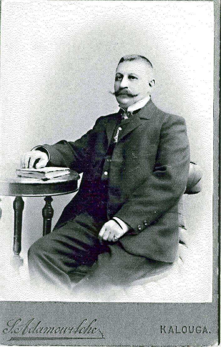 1890. Калужский кондитерский фабрикант Кобелев, Калуга