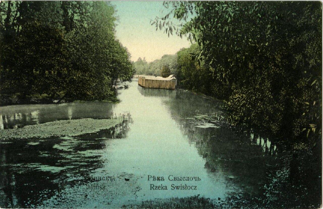Река Свыслочь