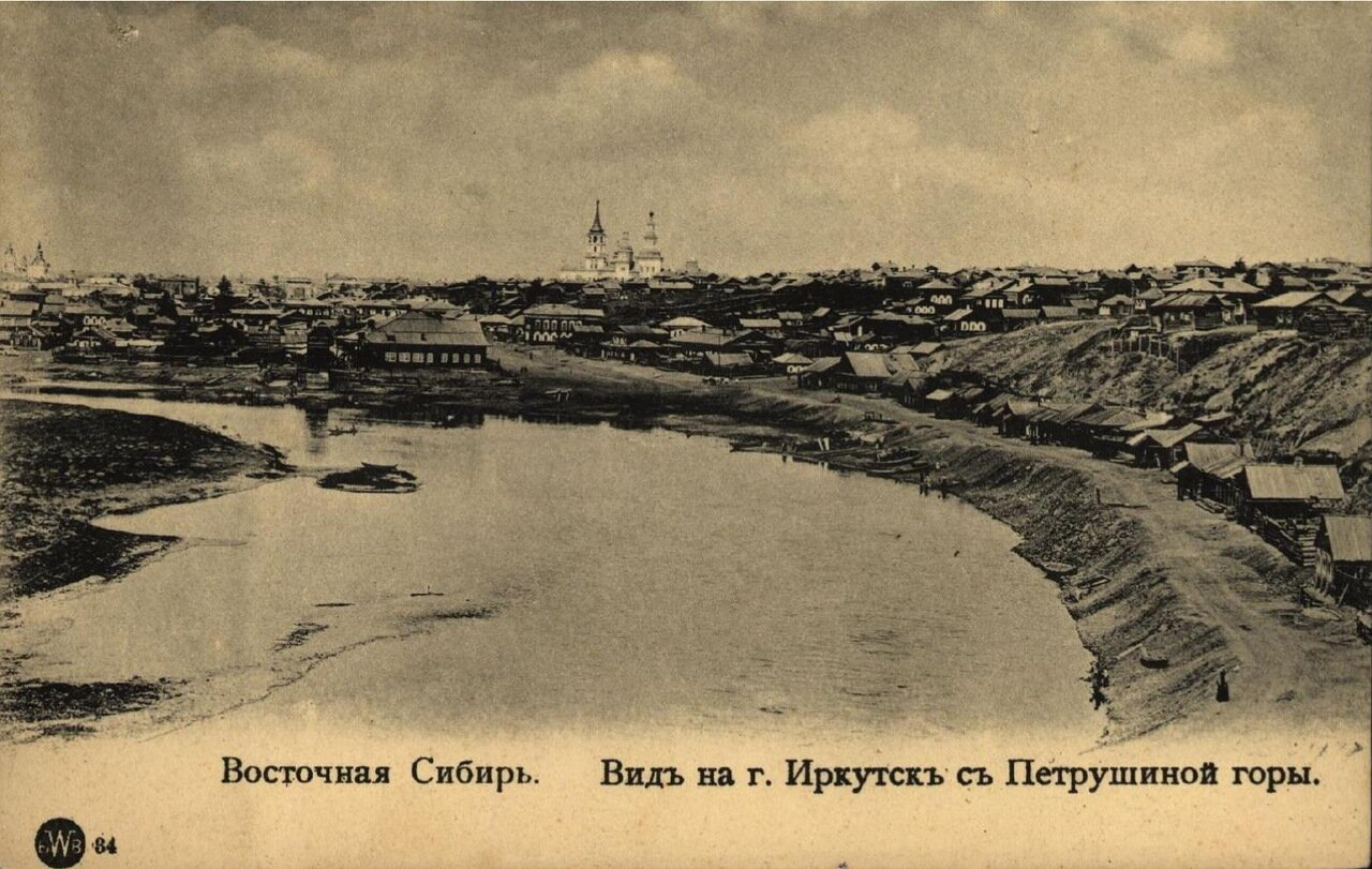 Вид на город Иркутск с Петрушиной горы