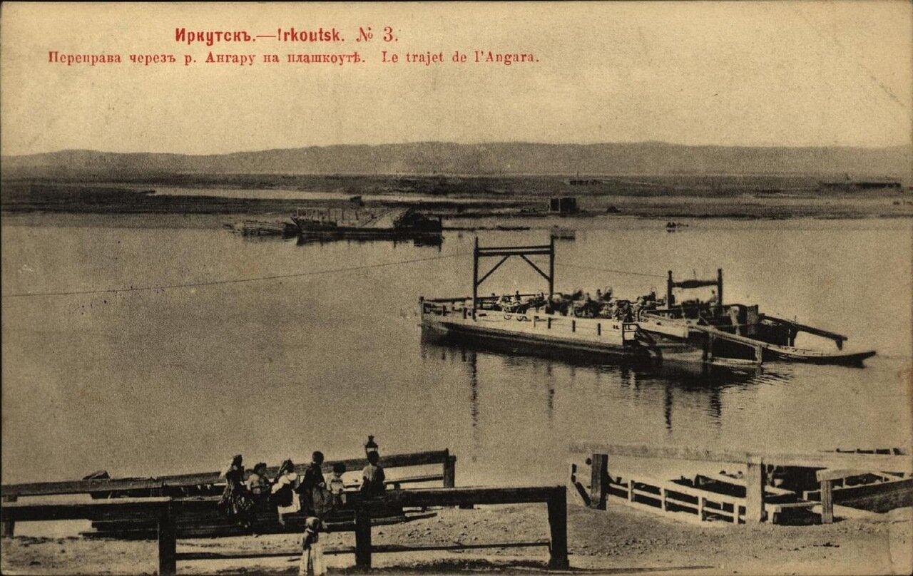 Переправа через реку Ангару на плашкоуте