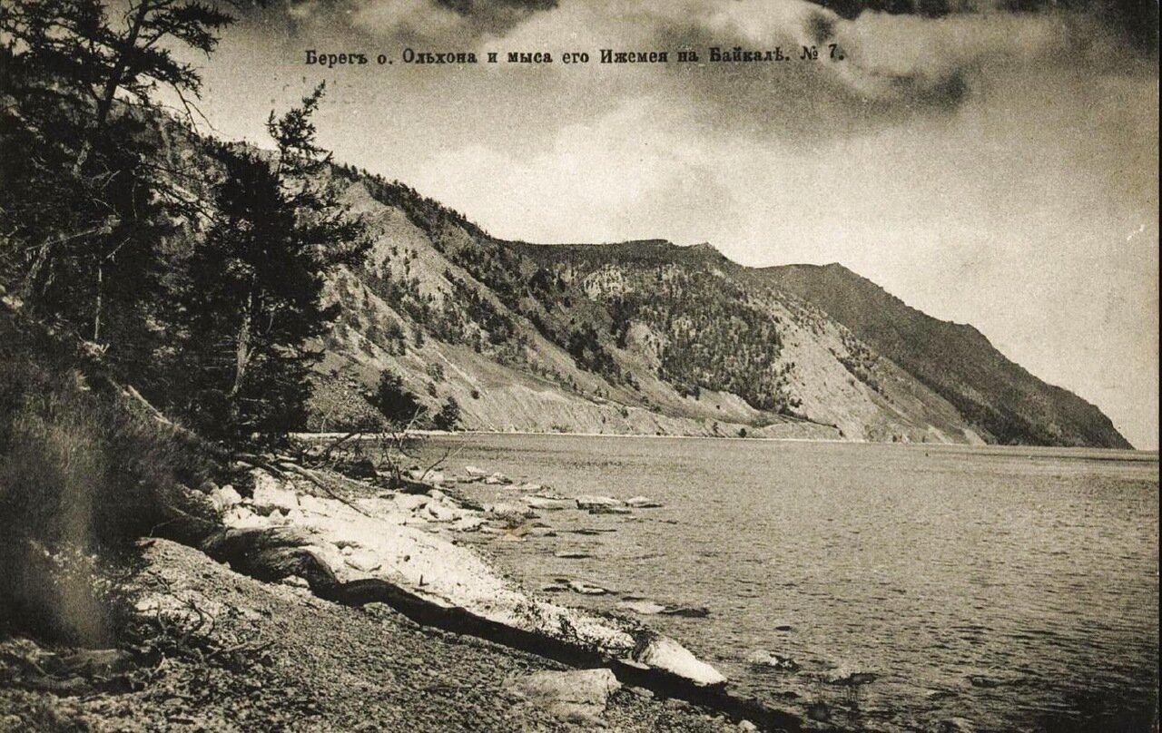 Берег острова Ольхон и мыса его Ижемея на Байкале