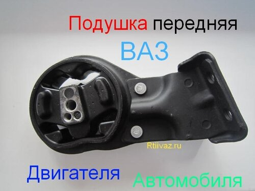 0 9b5a1 c00542da L Резинотехника