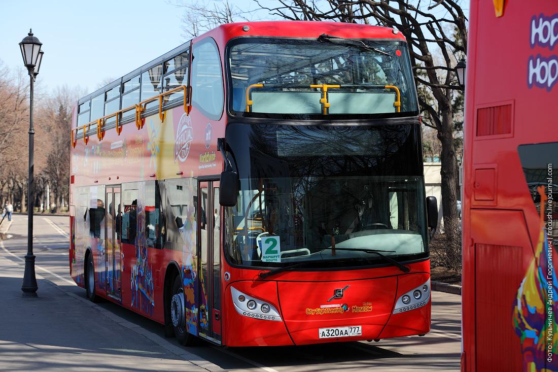 экскурсионный автобус экскурсии автобус+теплоход
